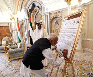 PM Modi releases Mahatma Gandhi stamps in UAE