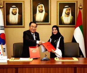 Abu Dhabi: S. Korea-UAE parliamentary MOU