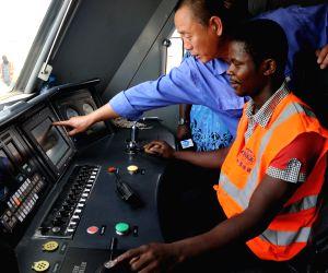NIGERIA ABUJA KADUNA RAILWAY