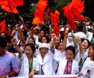 ABVP demonstration against Karnataka Govt.
