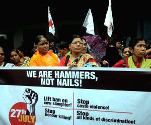 Demonstration - AIDWA, DYFI, SFI