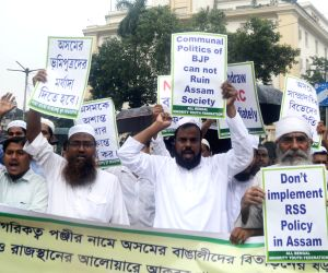 All Bengal Minority Youth Federation's demonstration