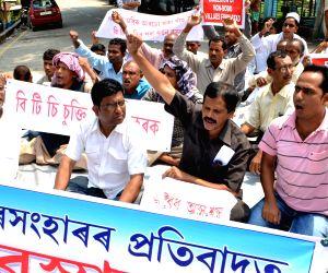 Sanmilito Janagosthiyo Sangram Samity's demonstration