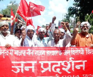 Activists of the CPI (ML) staged a demonstration against Narendra Modi