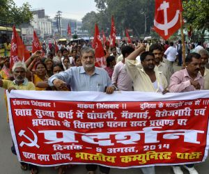 Activists of the CPI (ML) staged a demonstration
