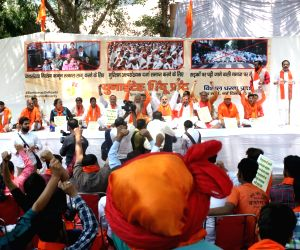 United Hindu Front staging a protest