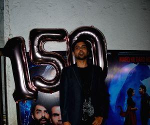 "Success party of film ""Stree"" - Abhishek Banerjee"