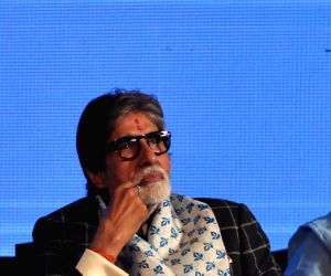 Inauguration of 24th Kolkata International Film Festival