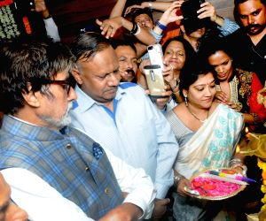 Amitabh Bachchan during inauguration of new CBFC office