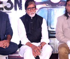 Music launch of film Te3n
