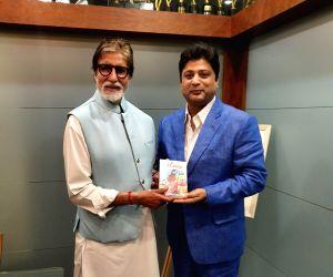 """Amitabh Bachchan unveils """"Didda - The Warrior Queen of Kashmir"""" by Ashish Kaul"""