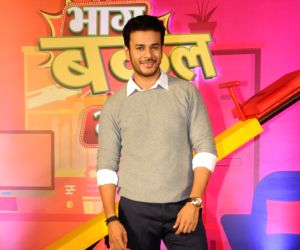Bhaag Bakool Bhaag