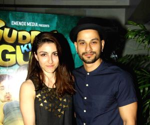 Screening of film Guddu Ki Gun
