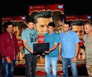 "Trailer launch of film ""Srinivasa Kalyanam"