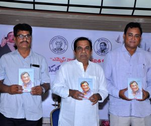 MS Narayana's Book Launch