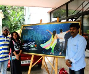 Pichiga Nachav Movie First Look Launch