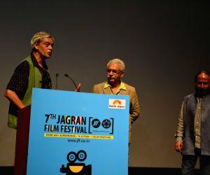 Jagran Film Festival