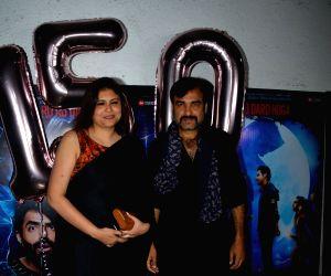 "Success party of film ""Stree"" - Pankaj Tripathi"