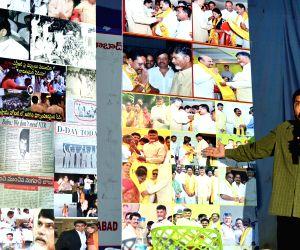 Posani Krishna Murali's press conference