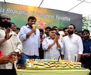 Actor Ram Charan birthday celebrations held at Chiranjeevi Blood Bank, Jubilee Hills, in Hyderabad.