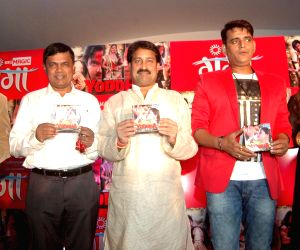 'Yoddha' - music launch