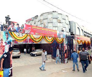 Tiger Success Tour Nizambad and Karim Nagar
