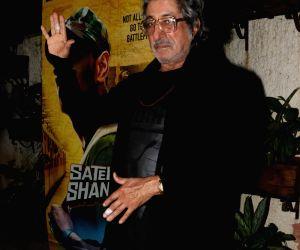"Mumbai: Film ""Satellite Shankar"" special screening"