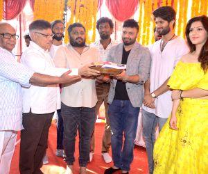 Vijay Devarakonda new movie opening - Stills