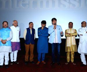 PM Narendra Modi - special screening - Vivek Oberoi