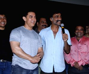 Aamir at the special screening of film Saturday Sunday