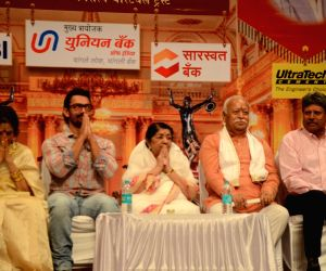 Dinanath Mangeshkar Memorial Awards