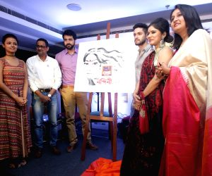 Logo launch of Radio One's Next Nandini - Bikram Chatterjee, Abir Chatterjee