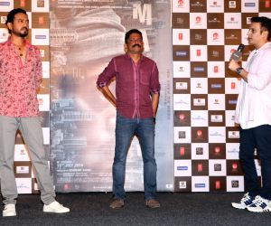 Launch of song Dama Dam from the film Madaari