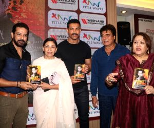 Crime Patrol - The Most Thrilling Stories - book launch