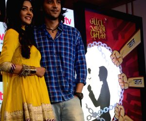 Launch of TV programme 'Jaat Na Poocho Prem Ki