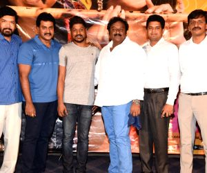 Trailer launch of film Ungarala Rambabu