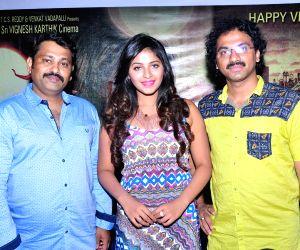 'Chitrangada' - teaser release