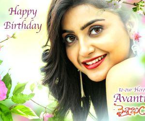 Birthday party celebrations of Avantika