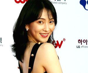 Actress Kang Ji-young at BIFAN opening