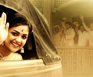actress-keerthy-suresh-stills-from-telugu-film