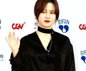 Actress Ku Hye-sun at BIFAN opening