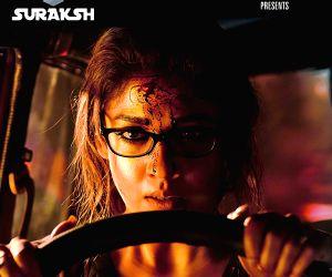 Nayanatara at telugu movie Dora