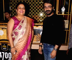"Special screening of film ""Mayurakshi"" - Madhu Chopra and Prosenjit Chatterjee"