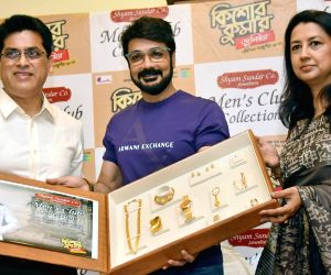 Prosenjit Chatterjee at jewellery collection launch