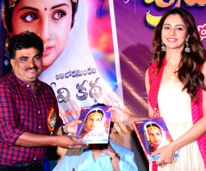 "Rakul Preet Singh at ""Athiloka Sundari Katha"" book launch"