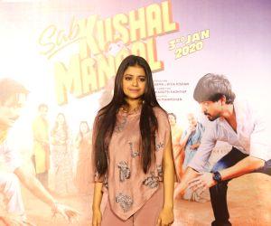 """Film """"Sab Kushal Mangal"""" trailer launch"""