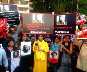 Gauri Lankesh killing - protest march