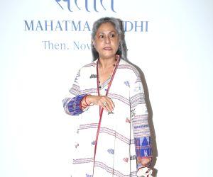 021019) Mumbai: Jaya Bachchan at an art exhibition dedicated to Mahatma Gandhi