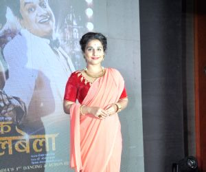 Song launch Shola Jo Bhadke from Marathi film Ekk Albela