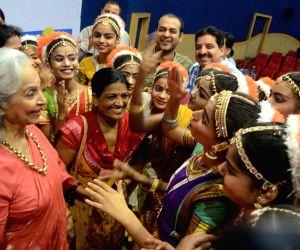 Waheeda Rehman during a programme